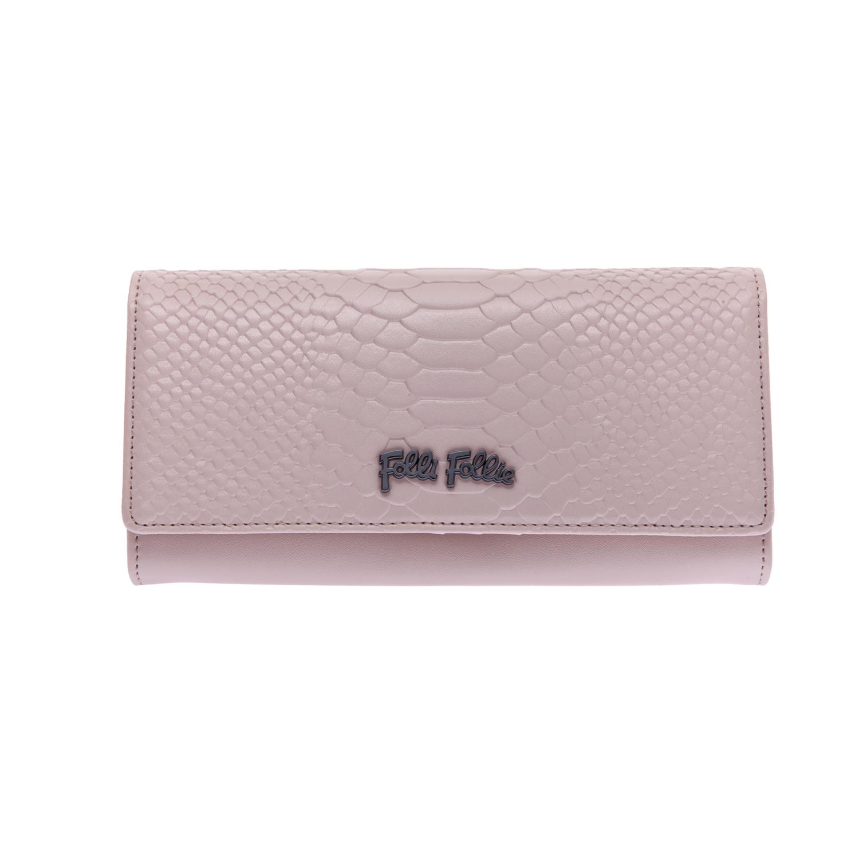 Γυναικείο πορτοφόλι Folli Follie ροζ απαλό